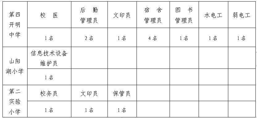 HUTX~IXJ`X(DMN3]IKLEBVC.png